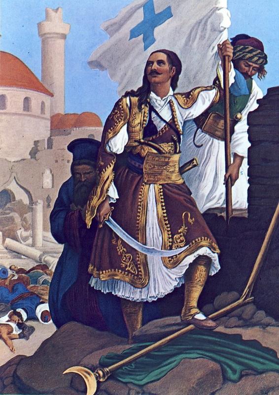 Ράσο και φουστανέλα έκαναν την Ελληνική σημαία