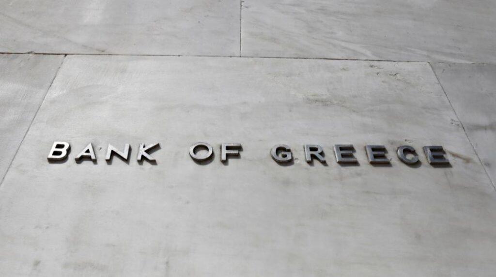 Bank of greece TtE Trapeza Ellados