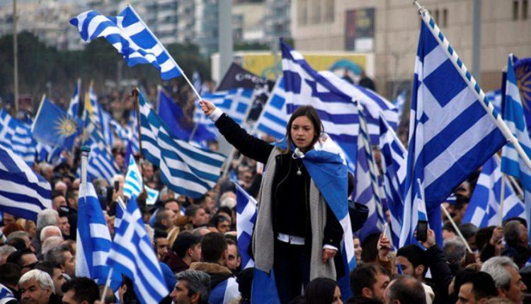 epeisodia sto syllalitirio sto syntagma gia ti makedonia ektetameni chrisi chimikon enas traymatias