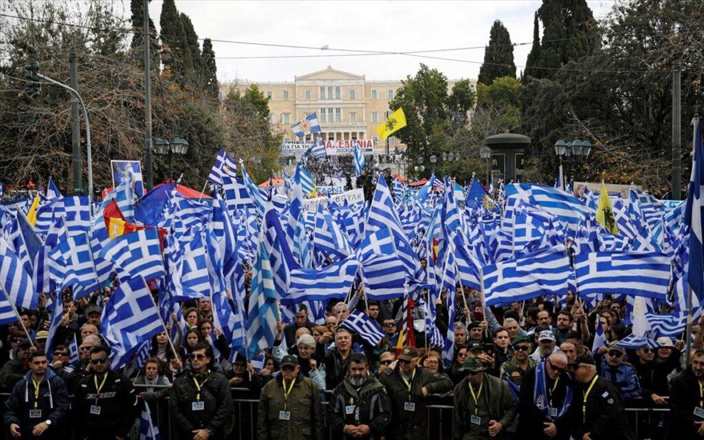 sullalitirio gia ti makedonia