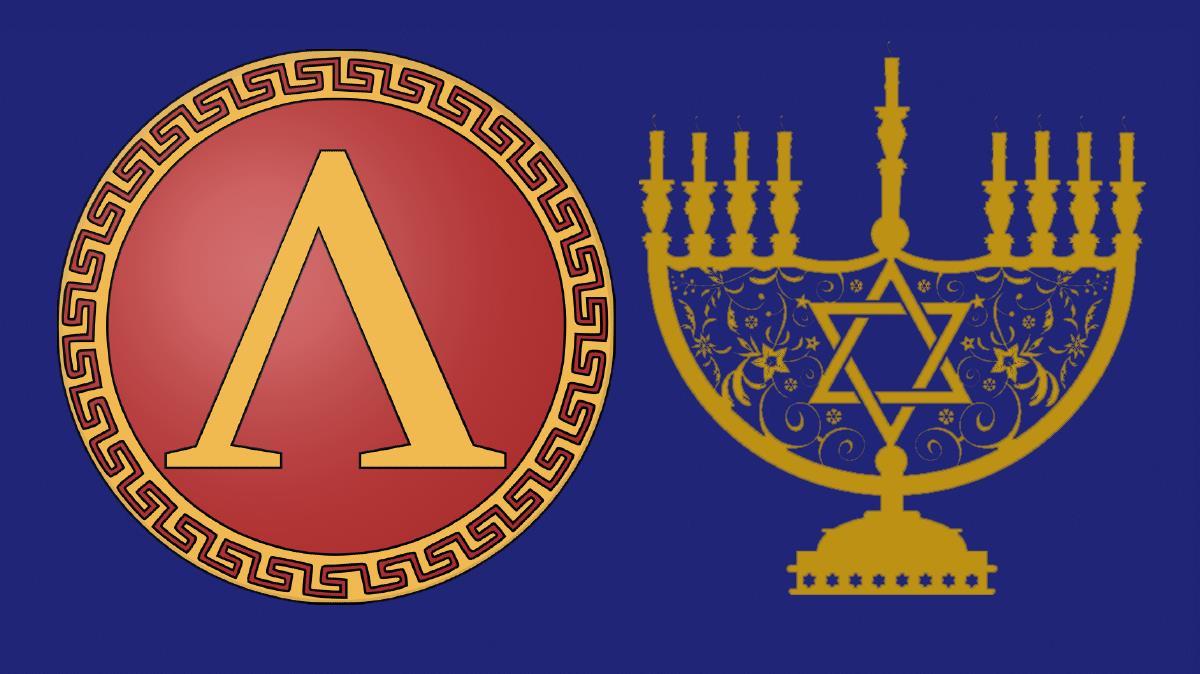 Σχέσεις Μακκαβαίων και Σπαρτιατών στην ελληνιστική εποχή