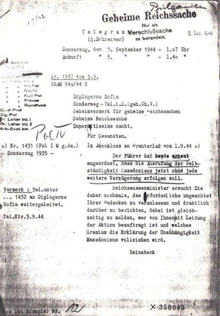 της 5ης Σεπτεμβρίου του 1944 για αναγνώριση Ανεξάρτητης Μακεδονίας από το Γ Ράιχ
