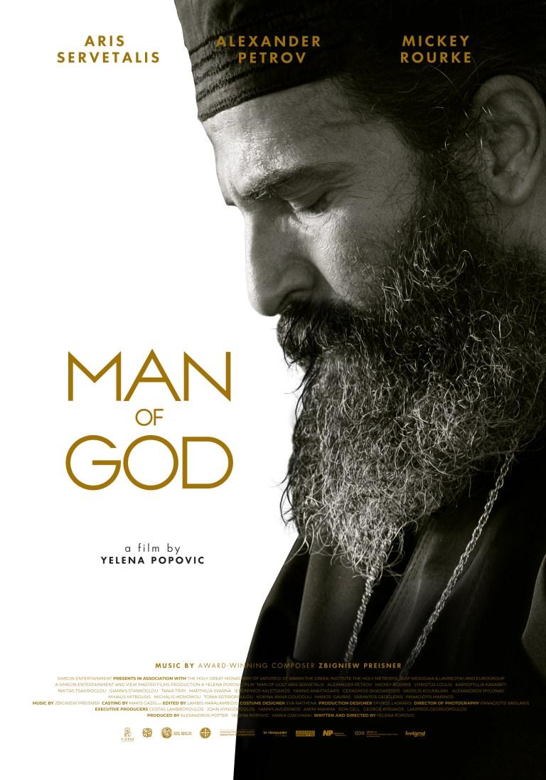Κριτική για την ταινία «Ο άνθρωπος του Θεού» (Φ. Χριστοδουλάκης)